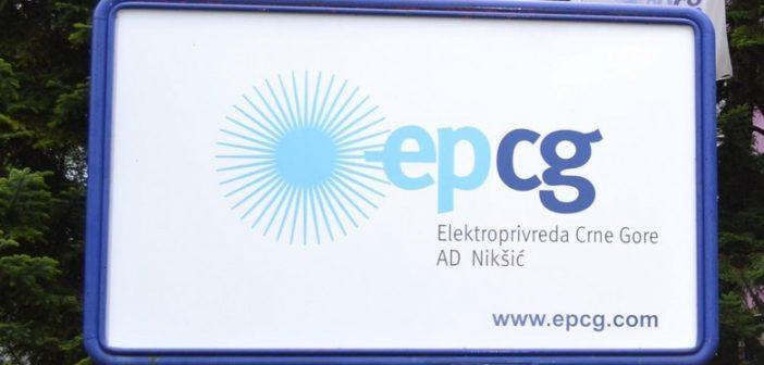 EPCG: STRUJA NEĆE POSKUPITI