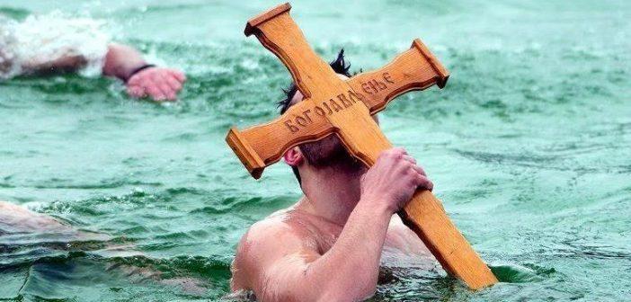 BOGOJAVLJENSKO PLIVANJE ZA KRST; LITIJA OD MANASTIRA DO GRADSKOG MOSTA